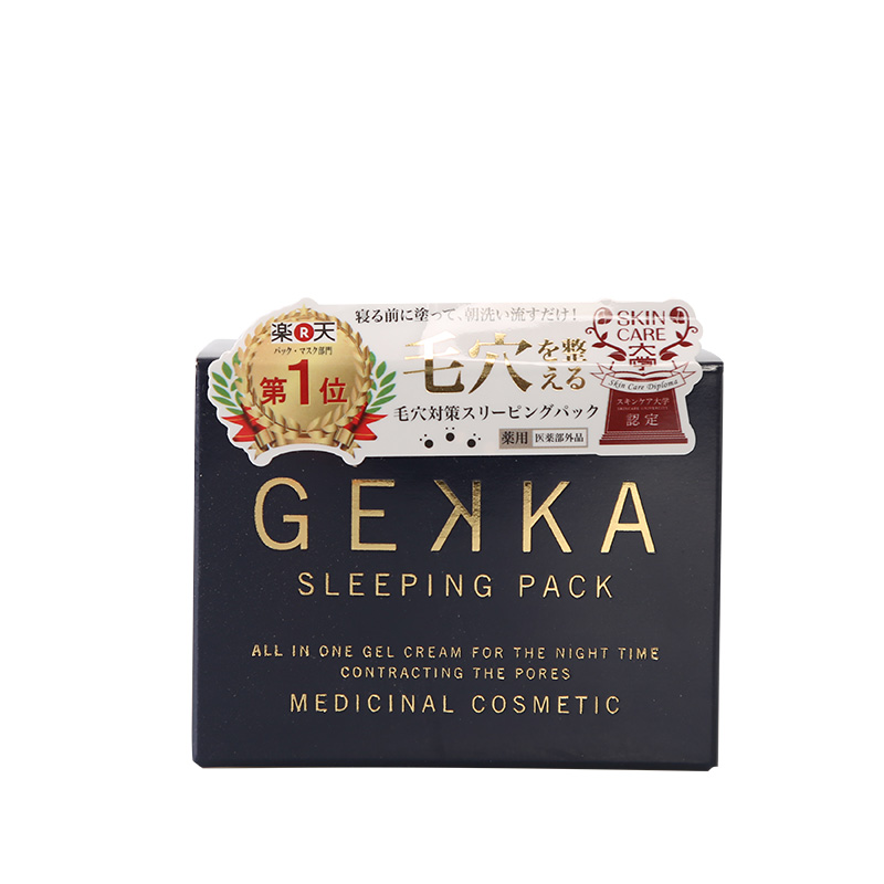 日本原装GEKKA睡眠面膜免洗面膜保湿补水滋润收缩毛孔去黑头80g