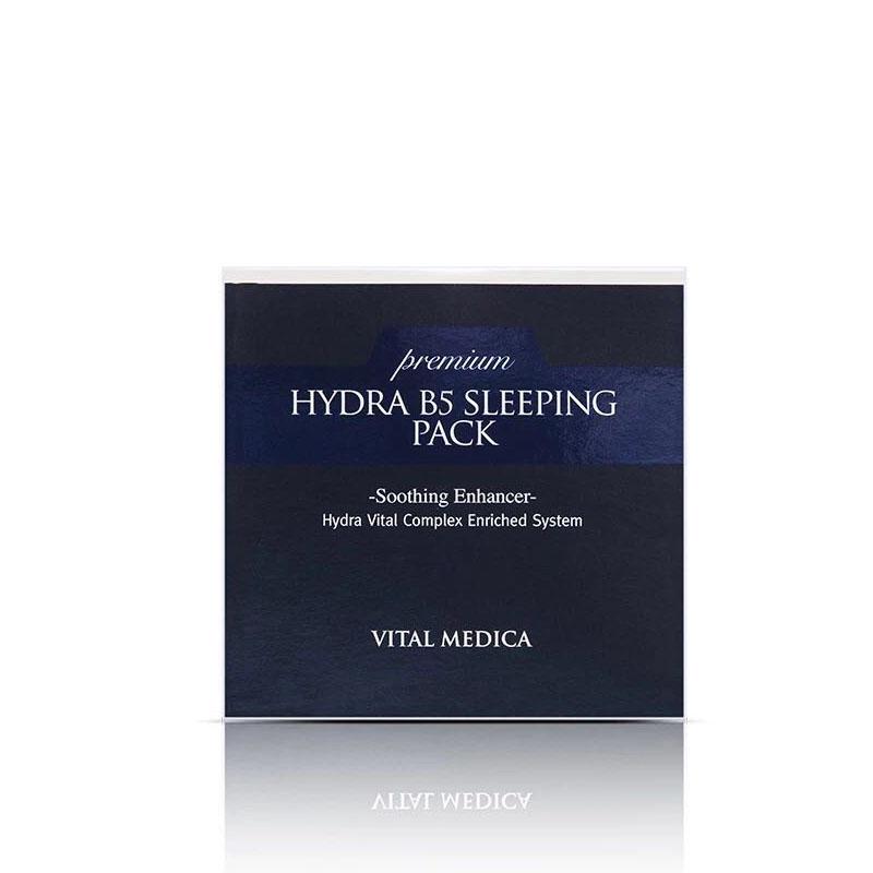 【直营】AHC B5玻尿酸高效水合睡眠面膜 100ml