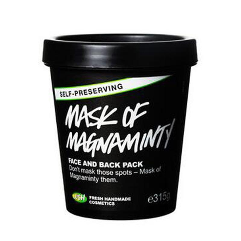 【新鲜现货】英国LUSH薄荷清洁面膜新版旧版 清洁控油祛痘 正品