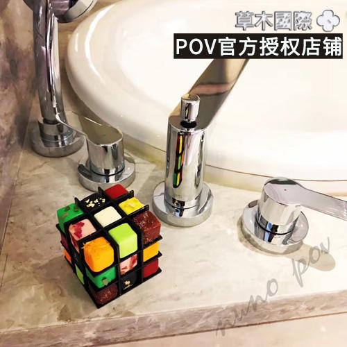 官方授权正品POV沐浴魔方纯天然手工皂洗澡精油香皂嫩肤 雪梨推荐