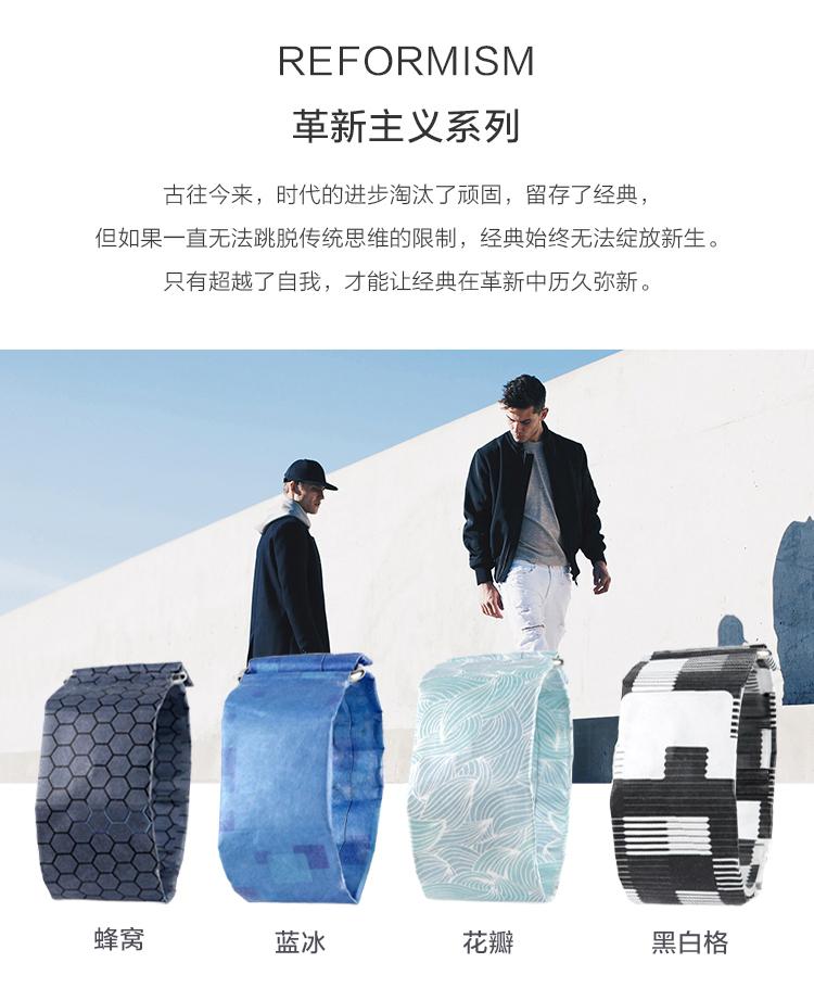 黑科技PAPR WATCH新款创意防水纸表男女学生时尚潮流个性纸手表