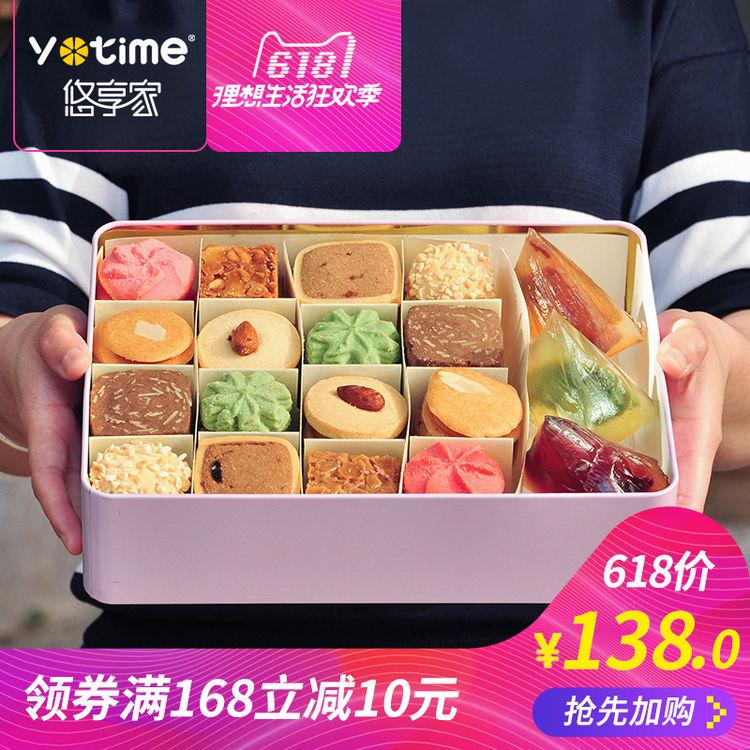 悠享家 端午曲奇饼干水晶粽子礼盒双拼 手工特产送礼团购棕子礼盒