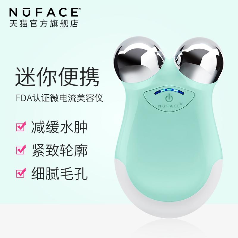 美国NUFACE mini提拉紧致瘦脸童颜机微电流嫩肤美容仪器家用脸部