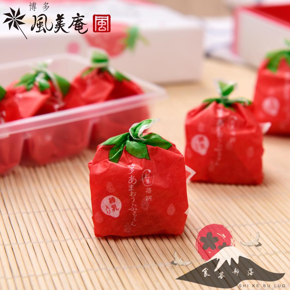 现货日本博多风美庵水晶大福草莓酱心六枚入生日礼物糕点年糕零食