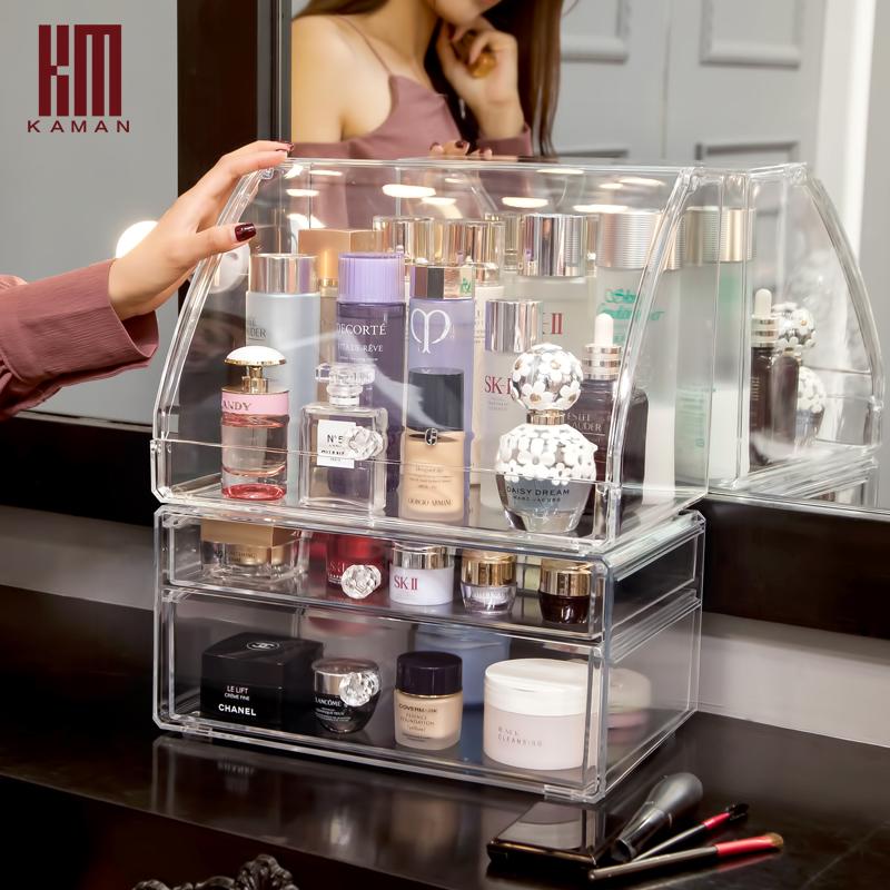 kaman透明化妆品收纳盒防尘带盖式护肤品置物架梳妆台桌面收纳盒