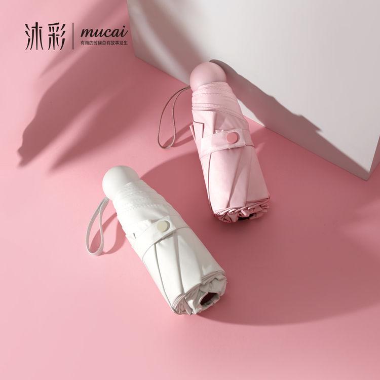 ,iPhoneX体积的遮阳伞,便携又美腻
