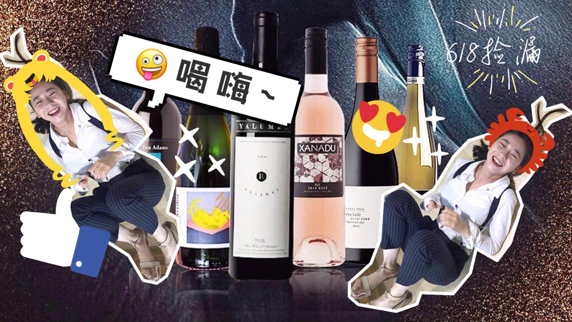 <100元の「夏日性价比小酒」,醉鹅娘出品必属精品!
