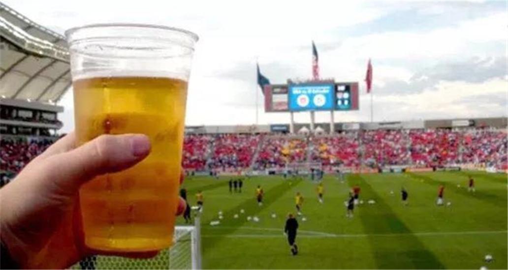 世界杯来了,啤酒准备好了吗?