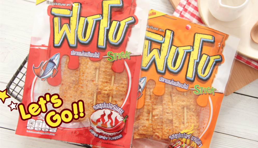 【环球零食大赏】来自泰国的美味零食