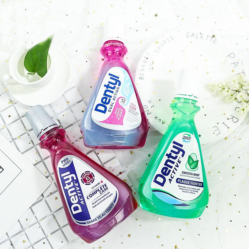 英国Dentyl Active邓特艾克漱口水除口臭 杀菌 异味 女士清新剂