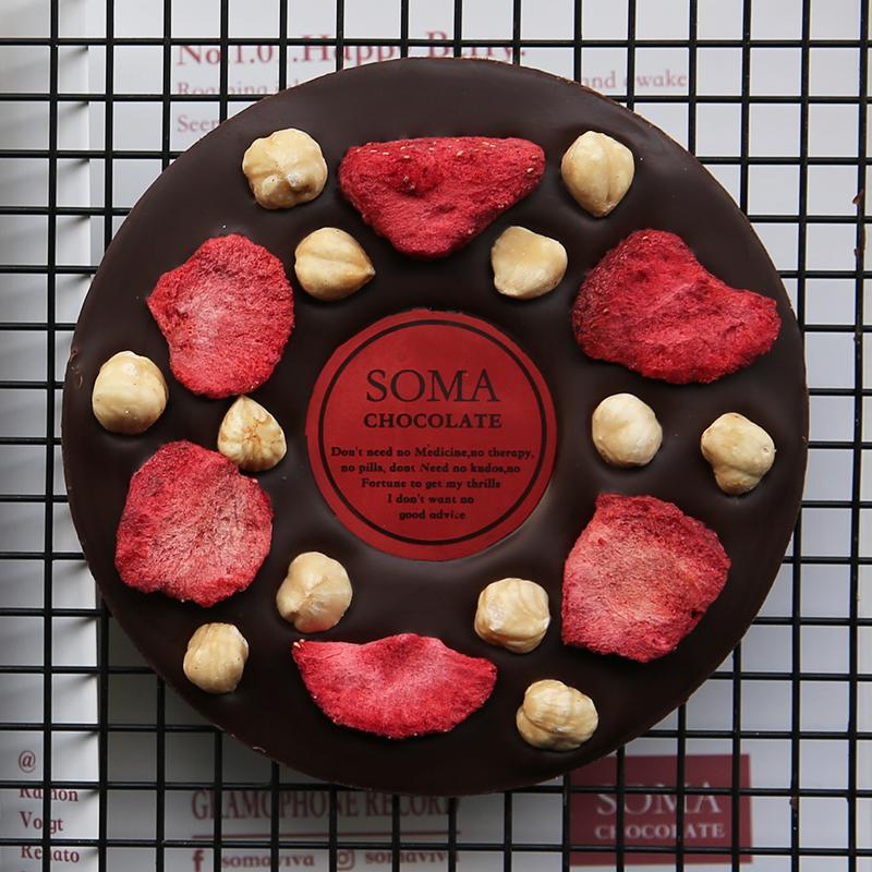 狐狸事务所 草莓榛子CD巧克力片 网红巧克力礼盒装送女朋友伴手礼