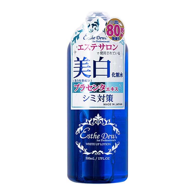 【跨境转运】Esthe Dew胎盘素美白补水化妆水 500ml