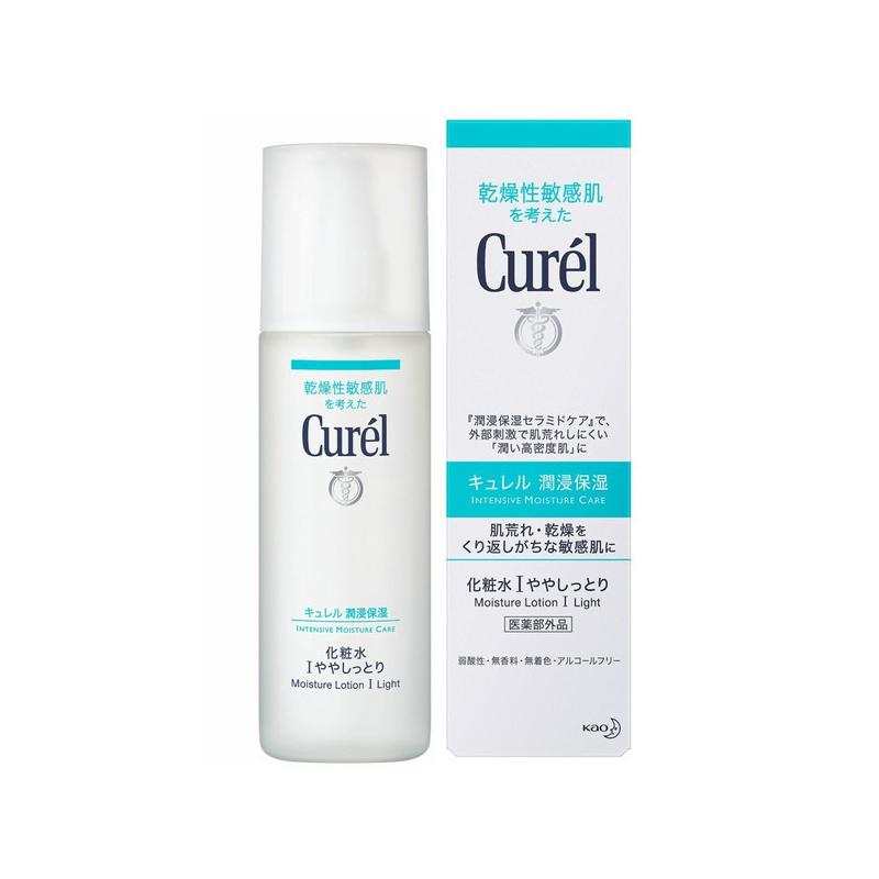 日本花王Curel 珂润化妆水I