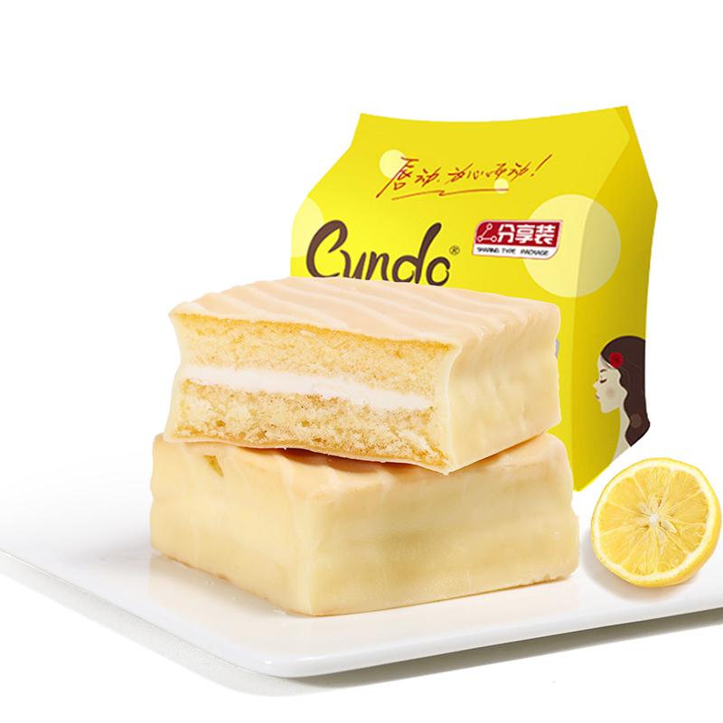 唇动柠檬味巧克力蛋糕早饭小面包夹心西式糕点散装零食早餐500g