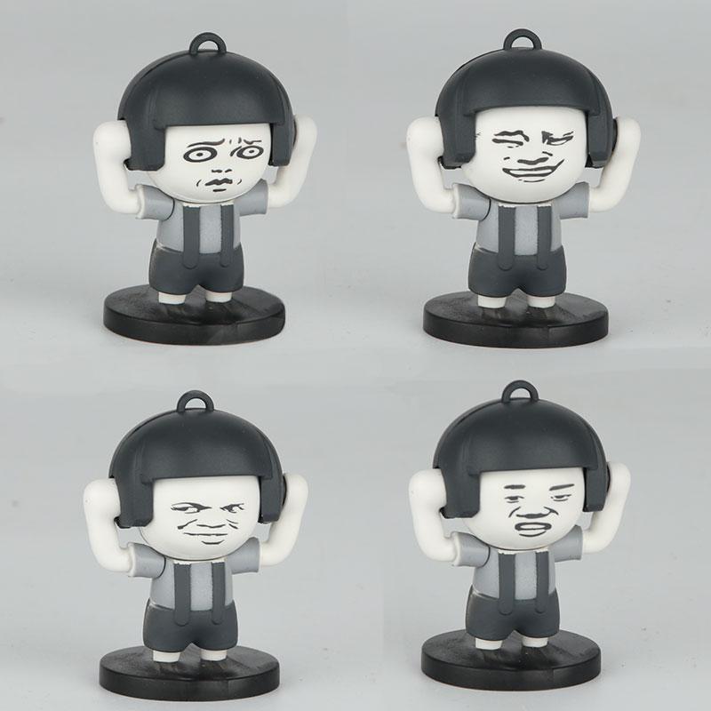 抖音热门 蘑菇头变脸玩具 暴漫搞笑表情包 解压搞笑表情手办礼物