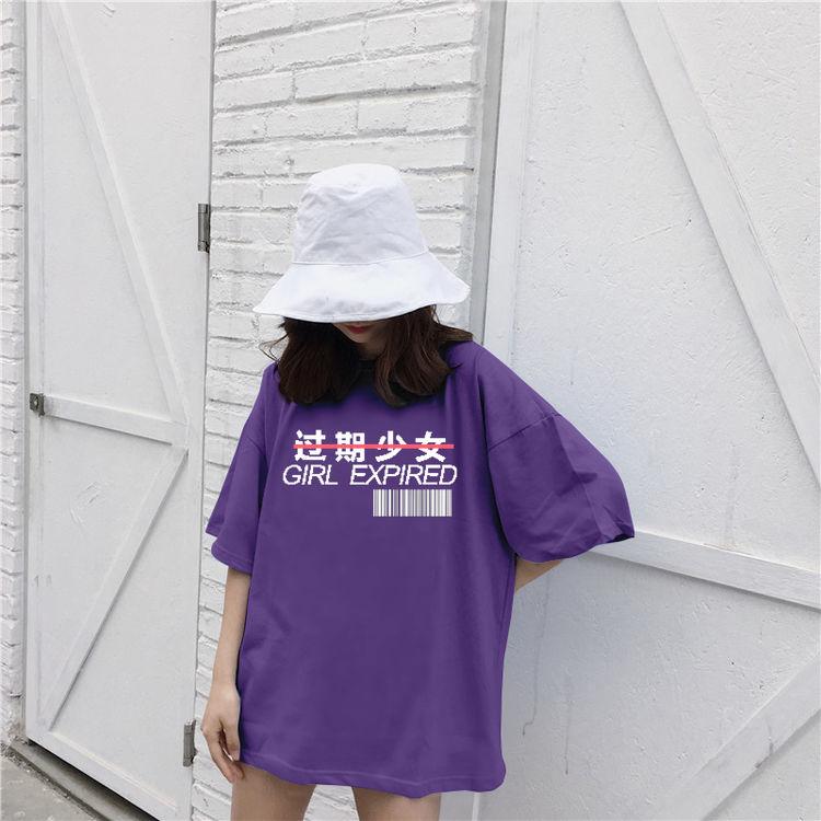 韩版ins超火的宽松原宿文字印花过期少女T恤紫色短袖上衣女学生夏