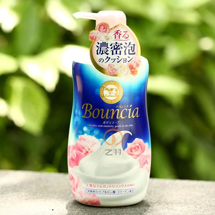 牛奶花香~日本 COW牛乳石碱 泡沫保湿沐浴露 COSME大赏 550ml