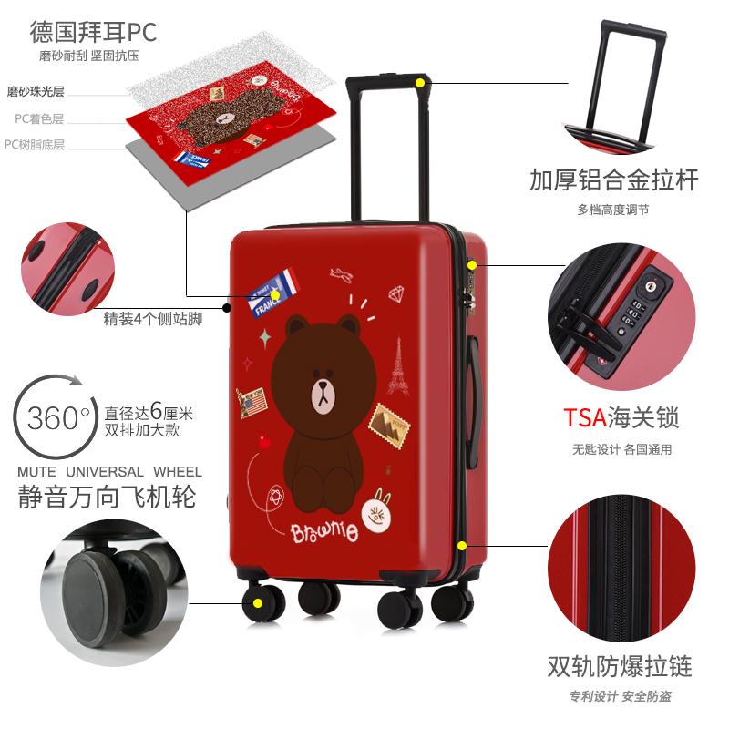 行李箱女小清新韩版大学生拉杆箱万向轮旅行箱男儿童登机箱布朗熊