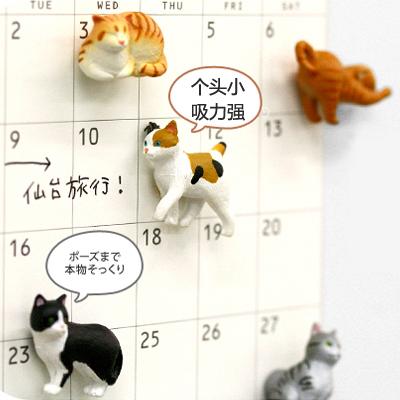 个头小,吸力强:日本MIDORI迷你卡通磁力贴