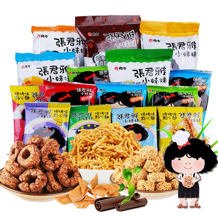,吃货收藏贴丨送你全世界的好吃哒