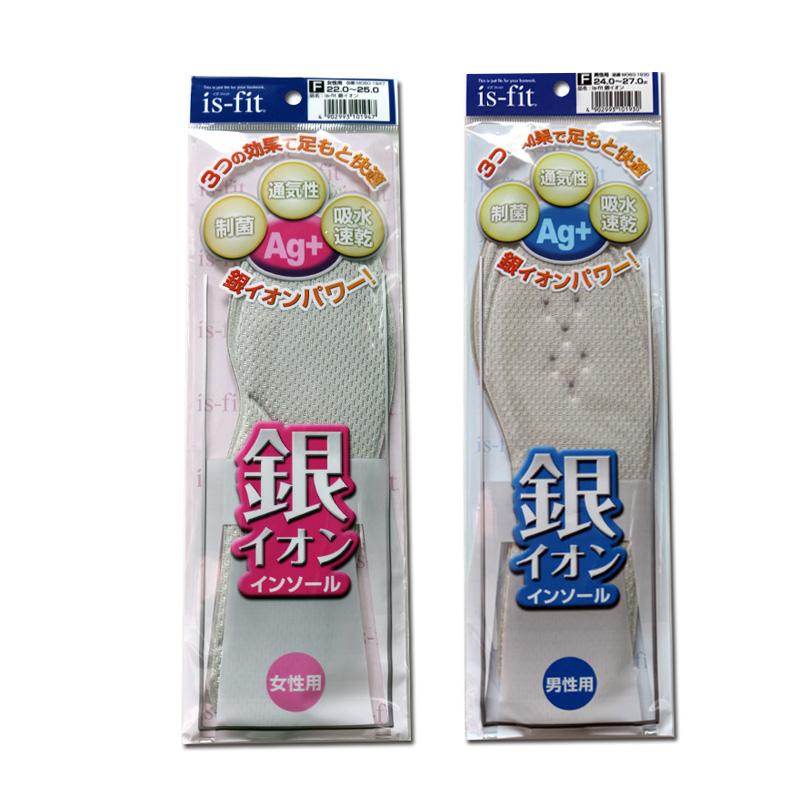 日本银离子杀菌防臭鞋垫