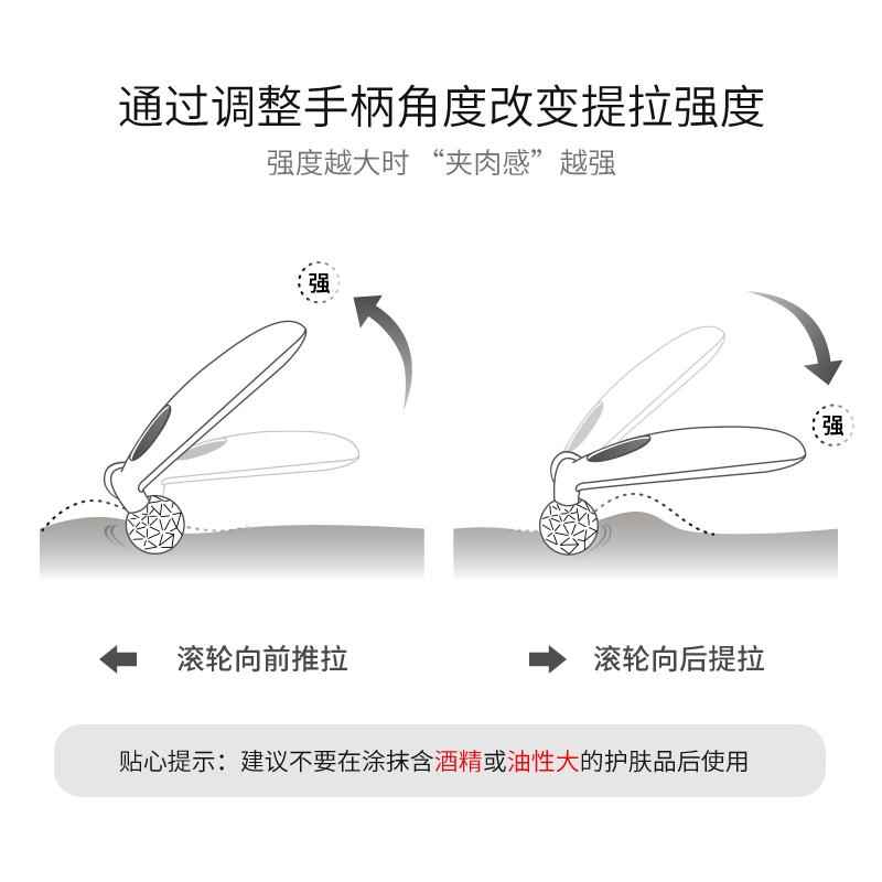 ReFa CARAT RAY FACE 面部专用 铂金微电流瘦脸仪