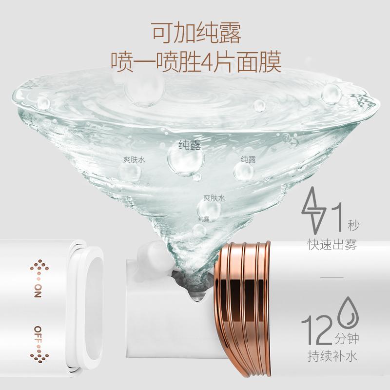 Ulike 纳米补水便携蒸脸器