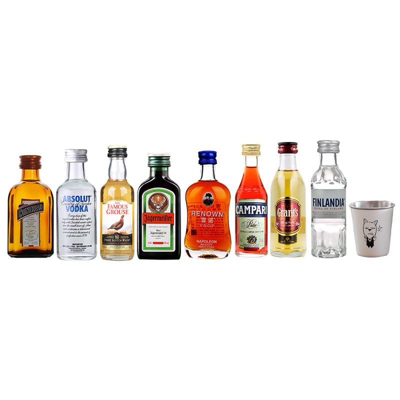可喝可装饰调酒 迷你8瓶装