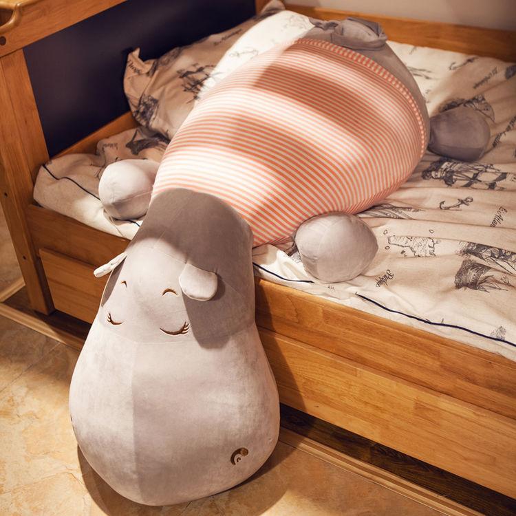 ,快乐肥宅抱枕,可以在沙发上瘫一天!