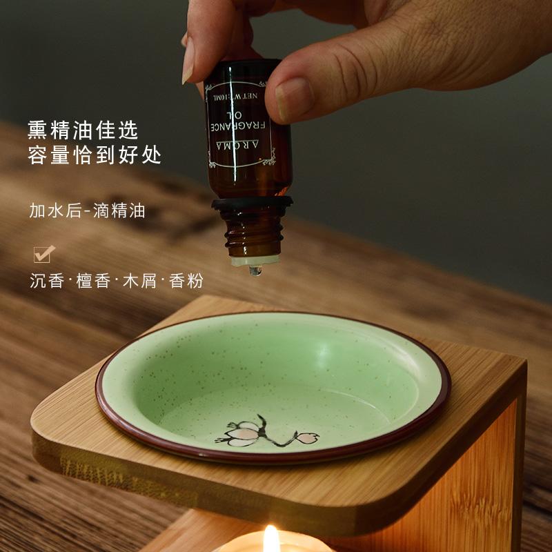 蜡烛香薰灯 天然竹座陶瓷精油