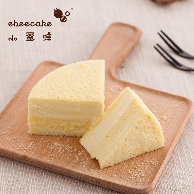 ebeecake小蜜蜂 北海道双层芝士蛋糕