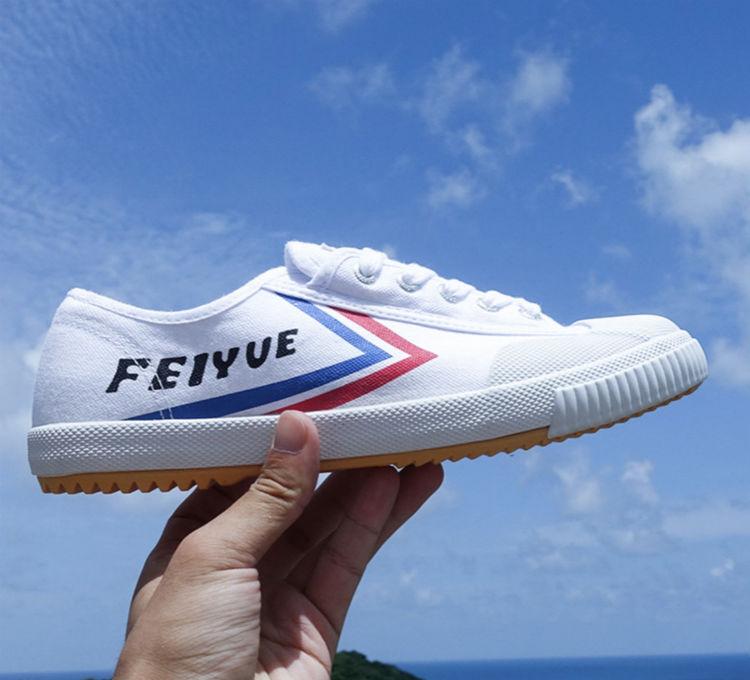 feiyue/飞跃 少林魂升级款帆布鞋