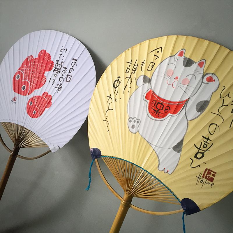日式江户双面纸团扇