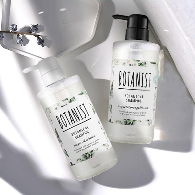 日本botanist 植物学家白盖柔顺洗发水