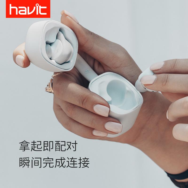 havit 无线迷你双耳蓝牙耳机 G1毛不易同款