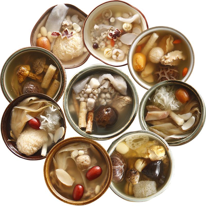 养生煲汤材料包