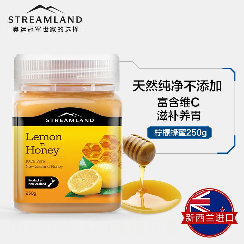 新溪岛 新西兰进口纯蜂蜜