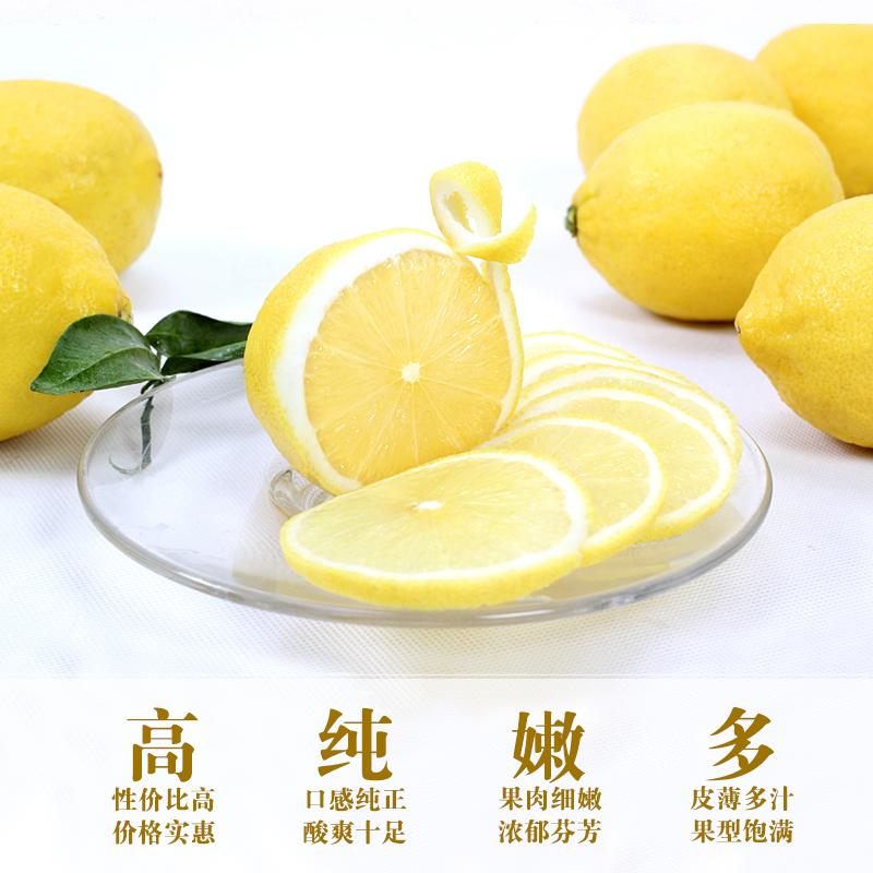 四川安岳一级黄柠檬2斤