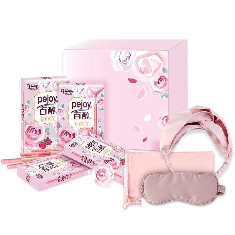 格力高 百醇玫瑰树莓味礼盒