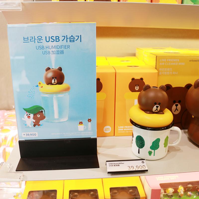Line Friends布朗熊 USB迷你加湿器