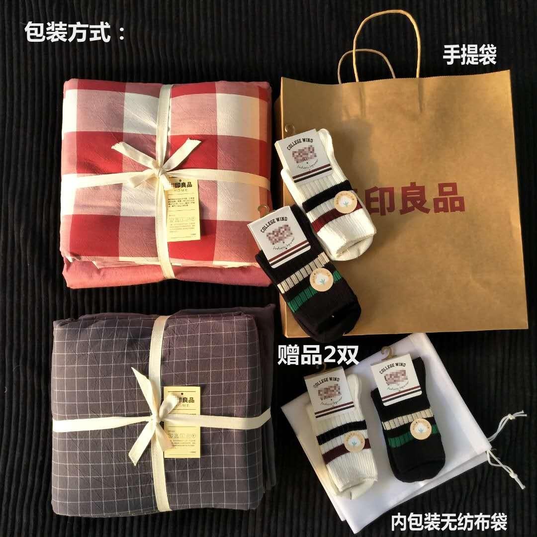 日式简约格子水洗棉四件套