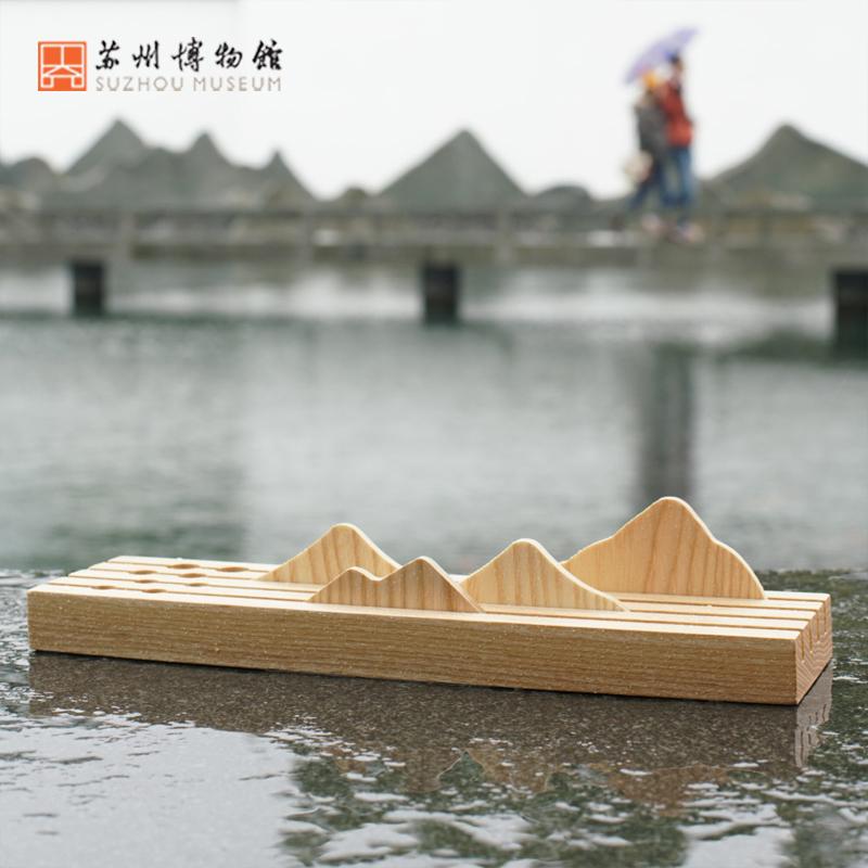 苏州博物馆 山水间文具置物座