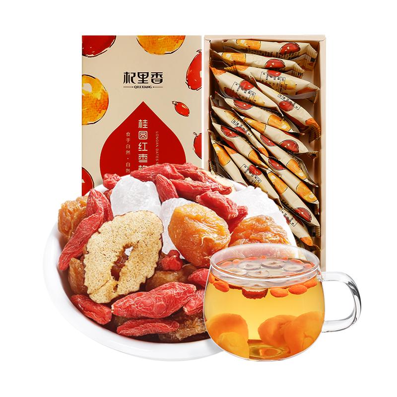 杞里香 桂圆|红枣|枸杞茶240g/盒 补气血