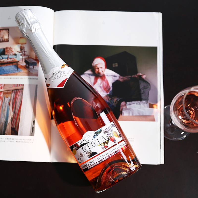 麻烦酒铺 莫斯卡托少女气泡甜酒