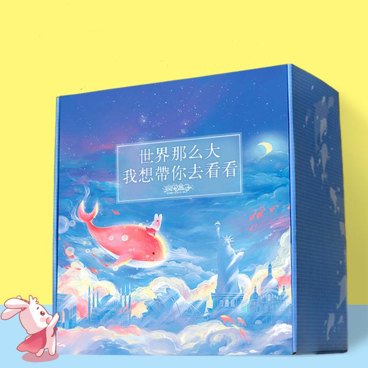 巨型超强性价比礼盒!,有这些颜值爆表的礼盒,送礼就够了!