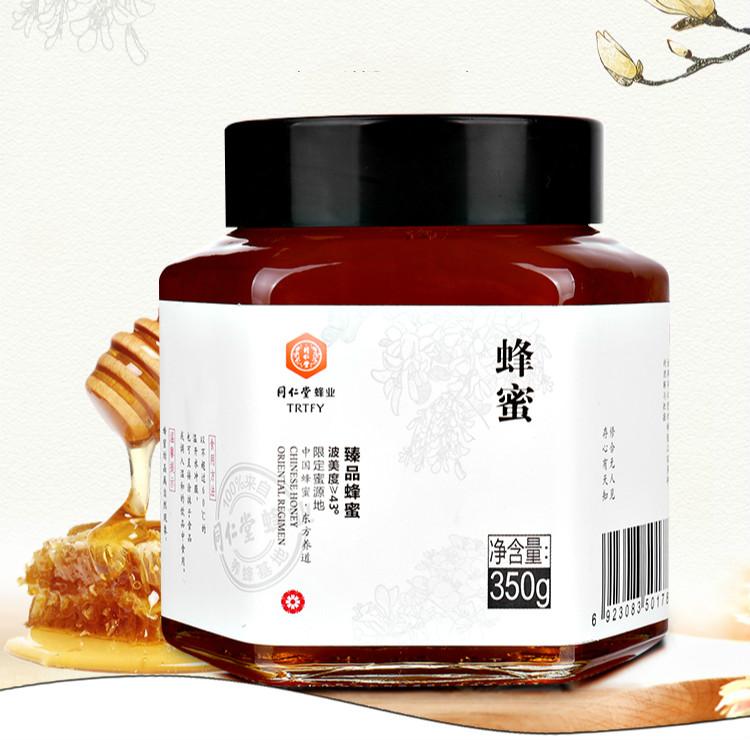 北京同仁堂 天然农家自产土蜂蜜
