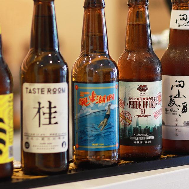 中国精酿 国产6瓶装啤酒组合