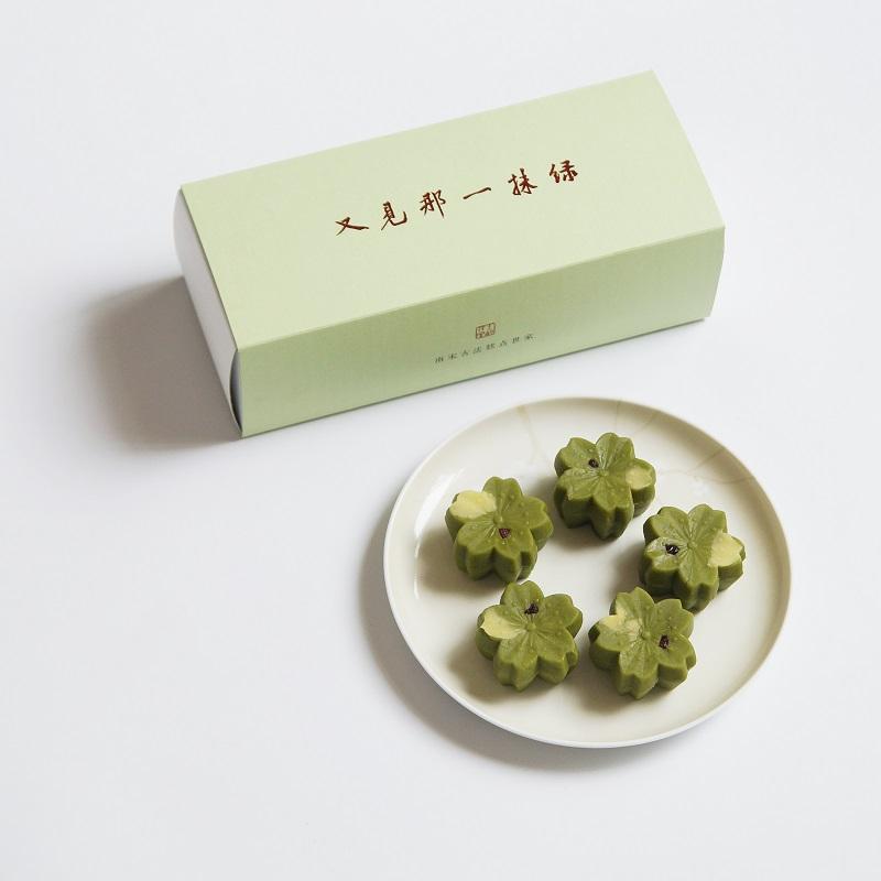 素直 抹茶绿豆糕  杭州传统小吃