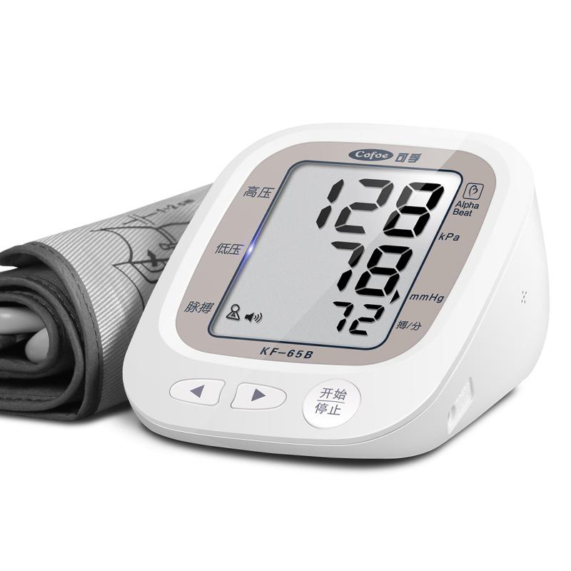 家用老人上臂式全自动血压计