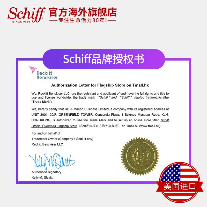 Schiff Move Free氨糖维骨软骨素红瓶170粒+舒钙软胶囊 美国进口